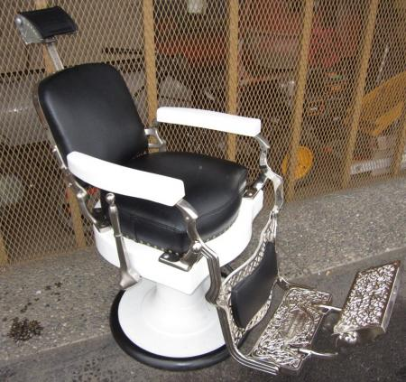 Elegant chair &amp