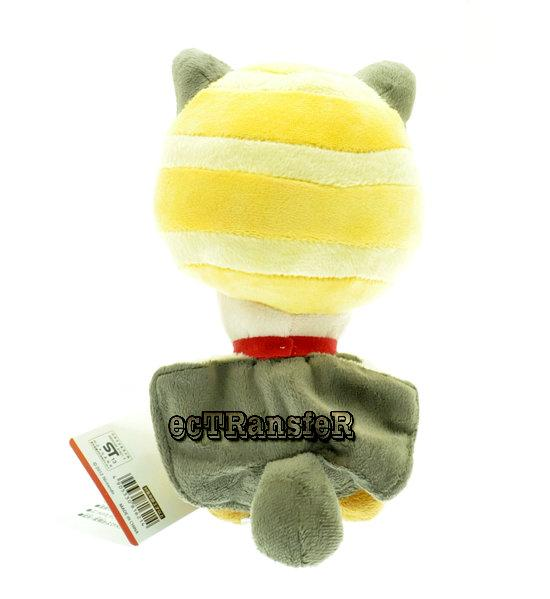 "Super Mario Bros 8 5"" Musasabi Flying Squirrel Yellow Toad Plush Doll Toy MX2144"