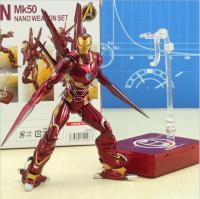 Marvel SHF Ironman MK50 Nano Weapon Set Avengers Infinity War B10G