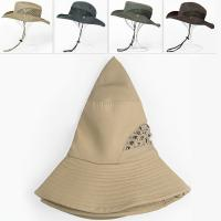 Men Women Wide Brim Sun Hat Outdoor Sunscreen Waterproof Bucket Mesh Boonie Hat