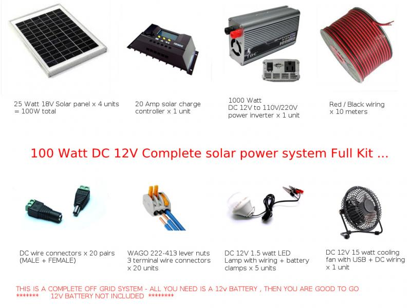 Dc 12v 100watt Full Off Grid Solar Panel Power System