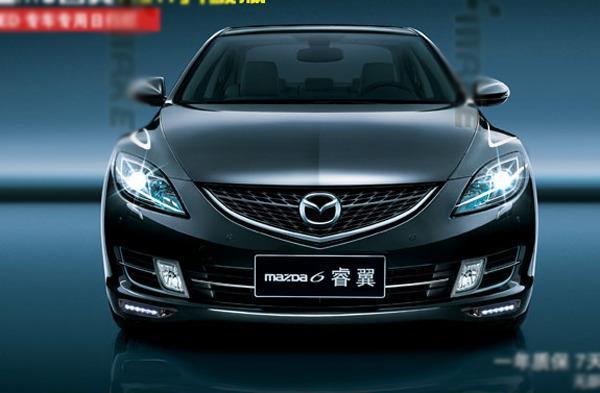 For Mazda 6 Atenza Mazda6 2006