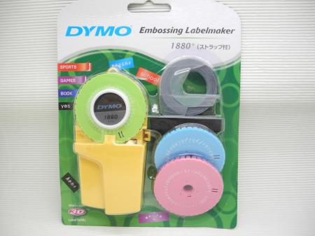 Dymo 1880 embossing labelmaker 3 word dishes 1 label for Dymo label templates for word