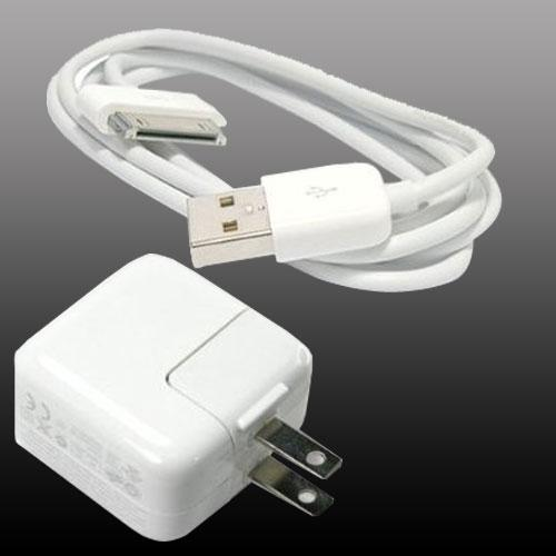 10W USB Power Adapter Charger iPod iPhone iPad iPad 2 New iPad 3rd Generation