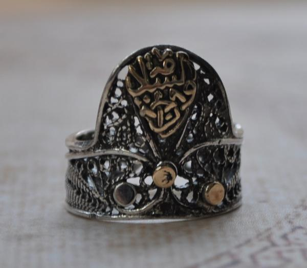 middle eastern singles in sterling Middle east, non-us silver, silver, antiques shop the largest selection, click to see search ebay faster with picclick money back guarantee ensures you receive the item you ordered or get your money back.