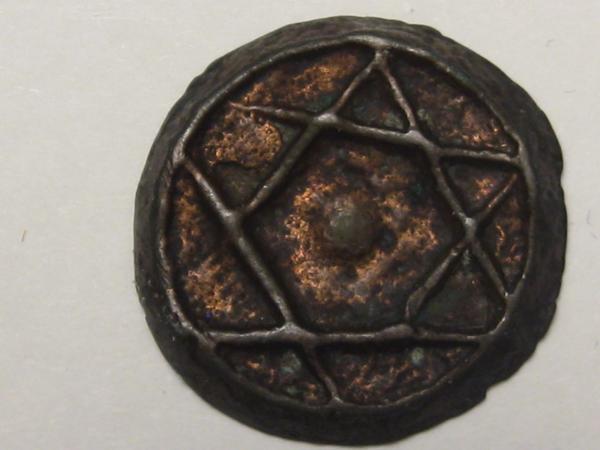 AH 1271 1854 AD Morocco Africa One Falus Abdal Rahman