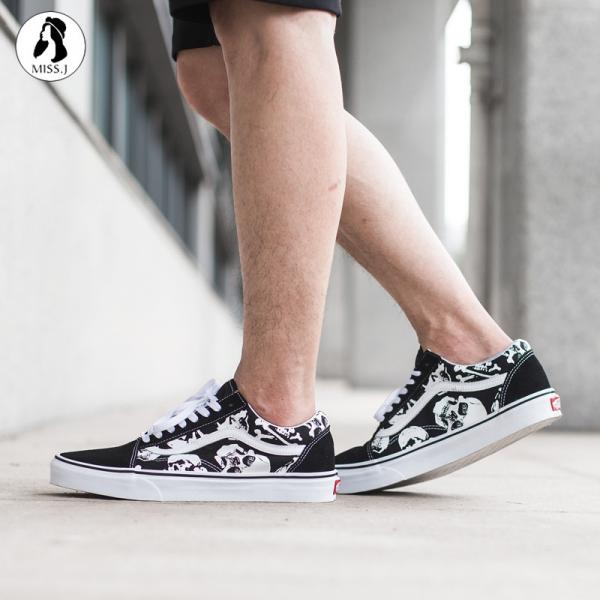 7659ba944a9 NWOB Mens Vans Old Skool Skulls Black True White VN0A38G1H0B Shoes ...