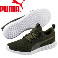 NWOB  Men/'s Puma Carson 2 New Core Forest night 191082 03  Running  Sneakers