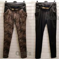 New Korean Women Girls Pensil Long Harem Pants Leopard Casual Skinny