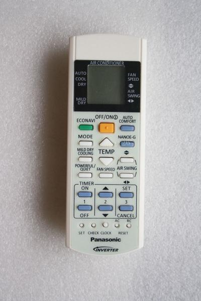 how to work an air conditioner panasonic remote