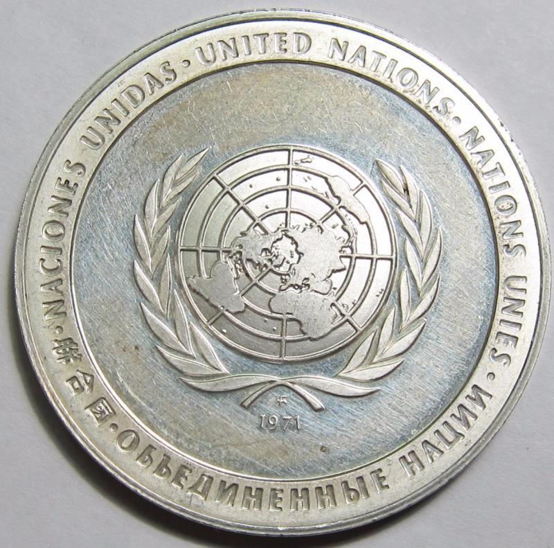 1971 United Nations Sterling Silver Peace Medal Un Coin
