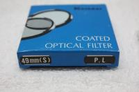New Old Stock Made in Japan Marexar 49mm Polarizing Camera Filter