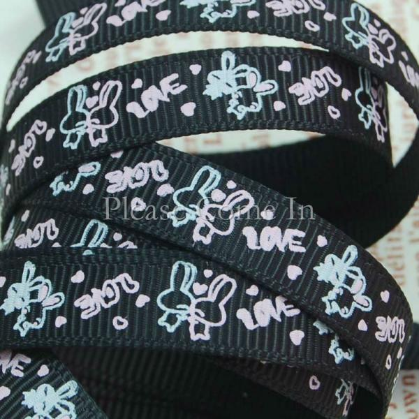 5mtrs Grosgrain Ribbon 3/8