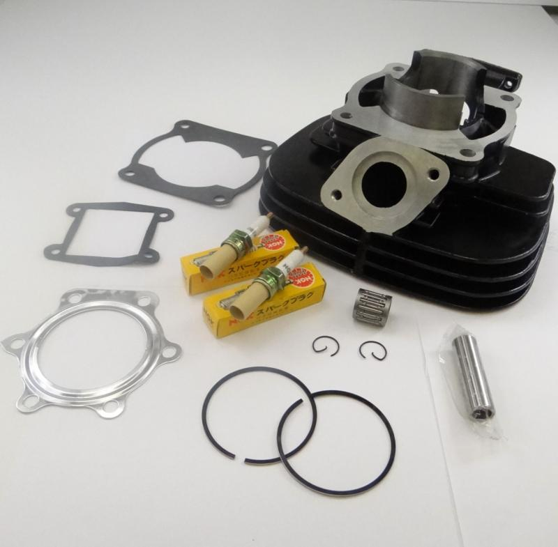 Yamaha Blaster Spark Plug Gap