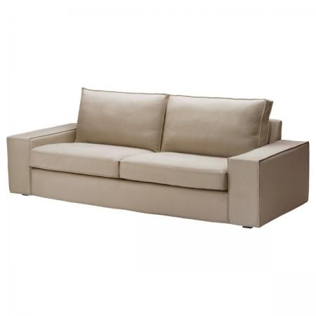New ikea kivik sofa cover dansbo beige discontinued 502 for Ikea sofa slipcovers discontinued