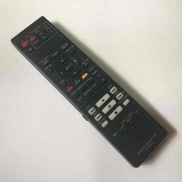 Details about New FOR Kenwood RC-D0713 BD-7000 Blu-ray DVD Player Remote  Control
