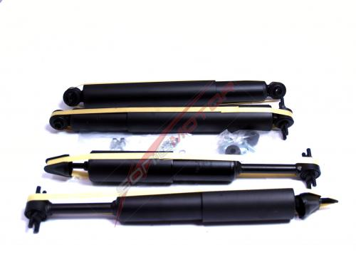 Ultima strut shock absorber full set ford explorer mercury for 2002 ford explorer rear window struts