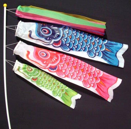 Koinobori koi nobori carp windsocks streamers colorful for Japanese fish decoration