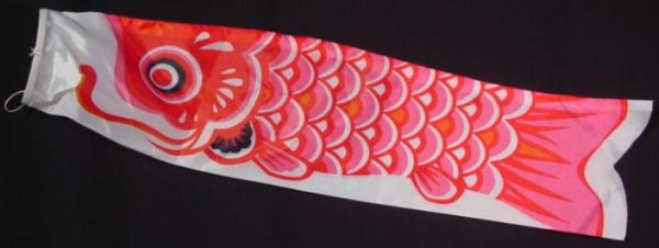 Large koi nobori carp wind sock red koinobori fish san for Japanese fish flag