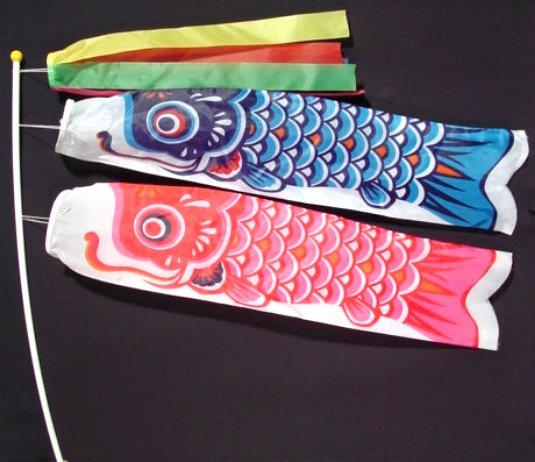 Koinobori koi nobori carp windsocks streamers colorful for Japanese fish flag