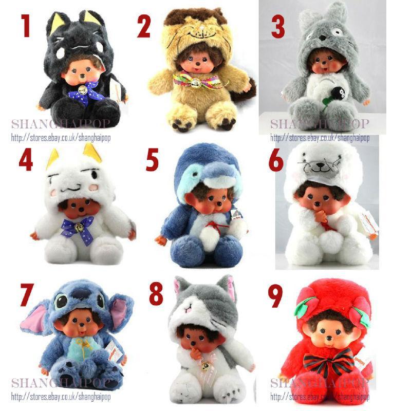 "8"" Monchichi Plush Doll Stuffed Kid Cute Baby Boy Girl Toy Monchhichi Cat Gift"