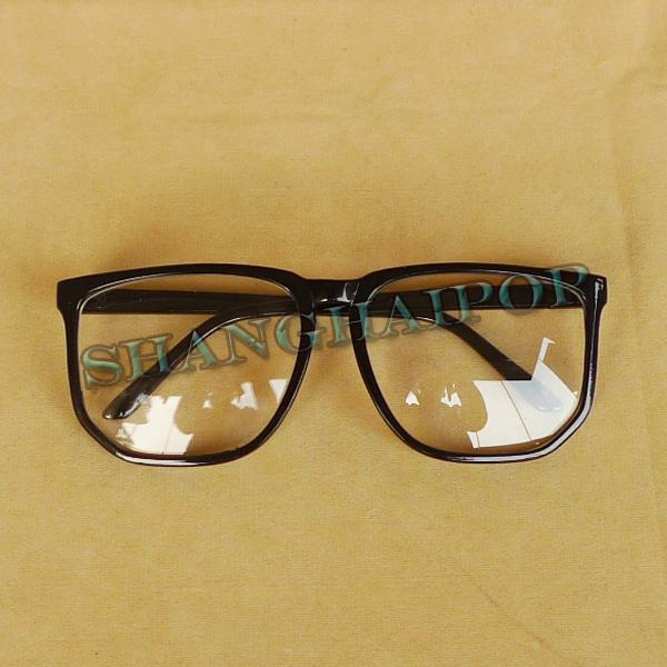 Big Frame Black Glasses : Fashion Sunglasses Big Mirror/Dark/Clear Lens Glasses ...
