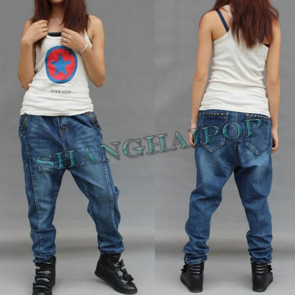 Drop Crotch Jeans Women