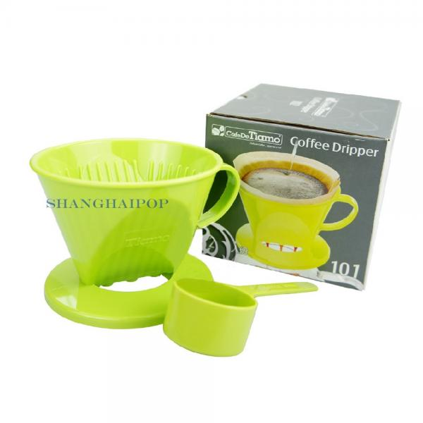 1xCoffee Filter Cone Drip Cup Resin Maker Dripper With Handle 101 Yellow/Green eBay