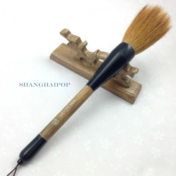 Chinese calligraphy brush pen for writing painting art