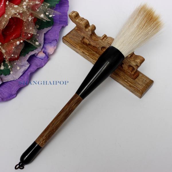 Chinese calligraphy large brush pen writing painting