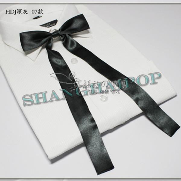 Herren damen fliege hemd bluse krawatte schleife streifen zubeh rteil band neu ebay - Fliege abiball ...