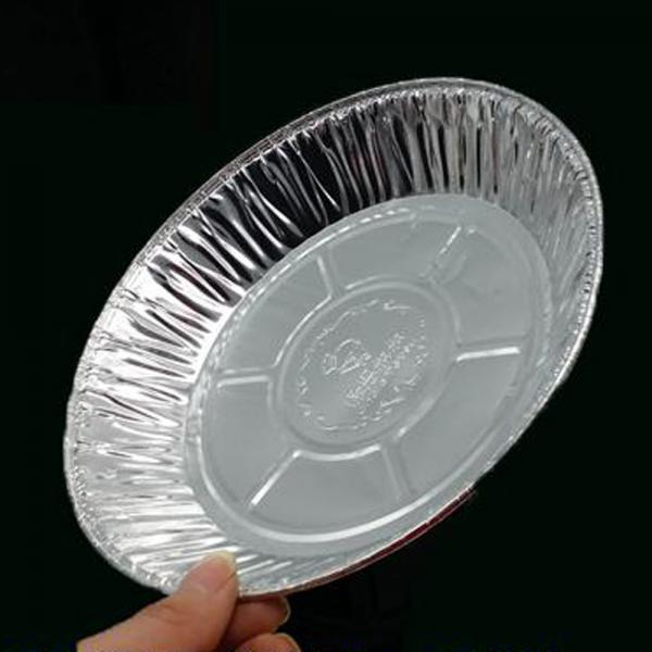50 Aluminum Tin Foil Baking Pie Flan Dish Plate Disposable