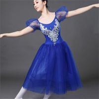 élégant femme fille Danse classique Ballet Robe manches ballons Cygne tutu