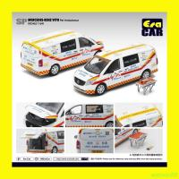 Dog 1//64 MAR 2020 ERA #15 Mercedes Benz Vito HK HONG KONG Pet Ambulance