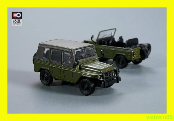 oct 2020 bj02 beijing 2020 jeep 4x4 china army 1:64
