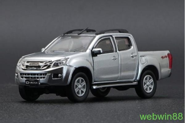 jan 2021 isuzu 2016 d max silver pickup