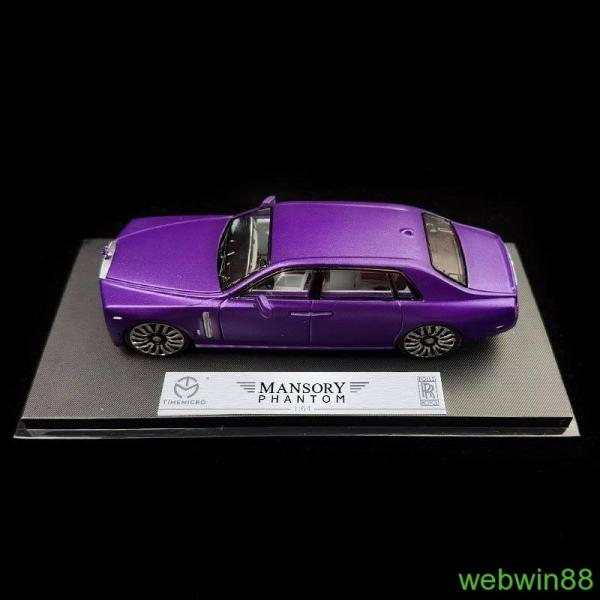 NOV 2020 RR Rolls Royce Phantom VIII 8 MANSORY 1//64 Frosted Purple 7cm long TM