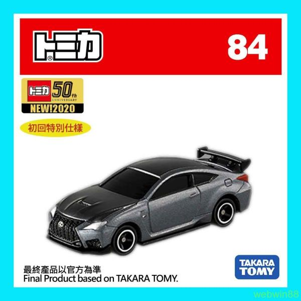 DEC 2020 Premium #40 1st version Toyota Sprinter Trueno AE86 TOMICA TOMY TAKARA