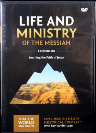 Faith Lessons on the Death and Resurrection of the Messiah (Church Vol 4) Partic