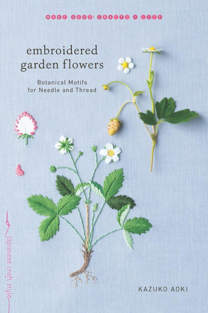 Embroidered Garden Flowers by Kazuko Aoki