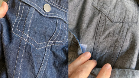 Jean jacket with flat-felled seams sewn on the outside