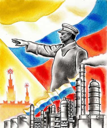 Illustration of political leader over oil refineries