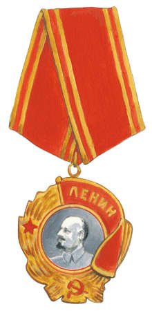 The Order of Lenin, named after Vladimir Lenin, is the highest decoration bestowed by the Soviet Union (USSR)