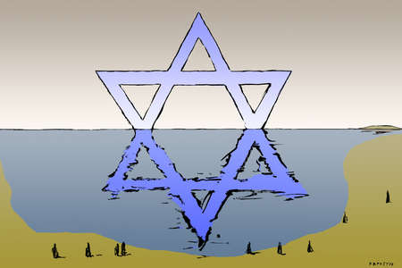 Star of David partially underwater