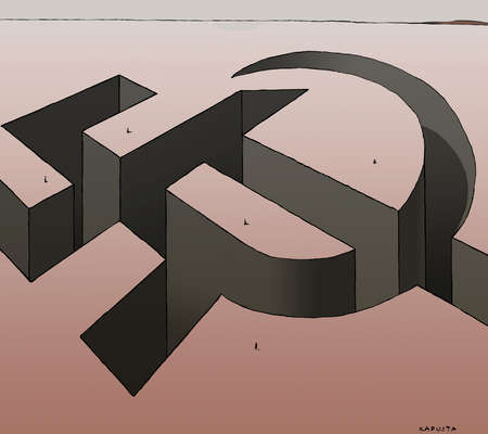 Swastika connected to Soviet hammer and sickle symbol