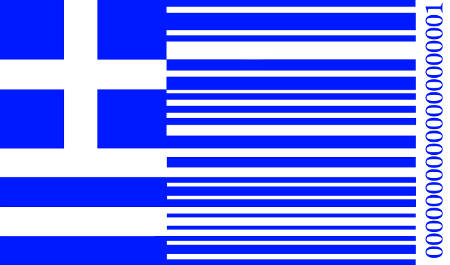 Greek Flag with Banner Barcode and Binary Code