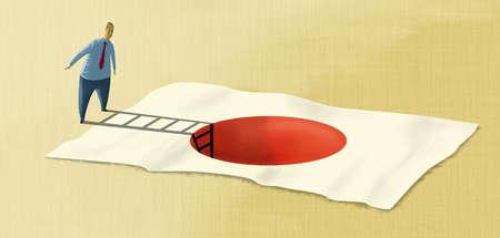 Japan Deficit