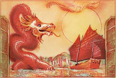 Dragon In Asian Harbor