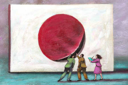 Businesspeople looking behind red spot Japanese flag
