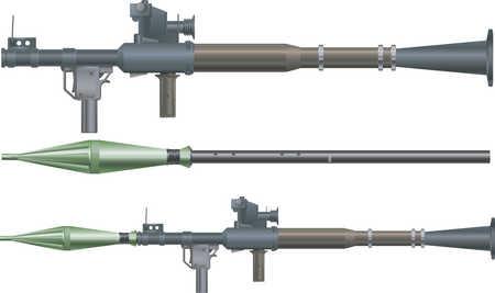 RPG-7 rocket-propelled grenade launcher